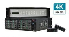 Infocomm2014,<font color='#FF0000'>AVCONE</font>(爱康)呈现最新UHDTP系统及4K技术