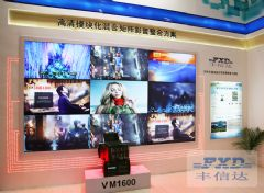丰信达大屏幕<font color='#FF0000'>InfoCommChina</font>2014精彩呈现