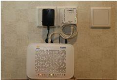 即插即用免布线,ZINWELL电力猫PLQ-5100帮你解决<font color='#FF0000'>IPTV</font>布线难题