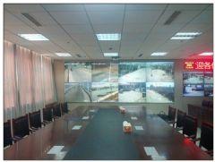迅控<font color='#FF0000'>SVS</font>产品助力山东省寿光市海洋局视频会议室