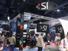 SI黑钻石投影幕亮相美国InfoComm呈现高亮环境影像本色
