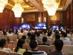 威创2014年第一轮中国巡展于西安站圆满收官