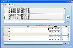 CREATOR快捷全新音视频<font color='#FF0000'>无缝</font>混合插卡矩阵CR-EC-ANY16现已供货