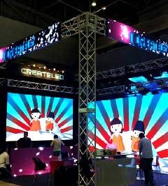 创显日本Entertainment<font color='#FF0000'>Event</font>Expo秀风采