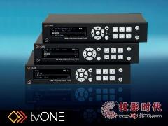 tvONE新款倍线器提供用户定义分辨率扩展控制
