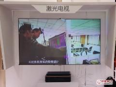 青岛CES:长虹展100�技す獾缡�Q1M