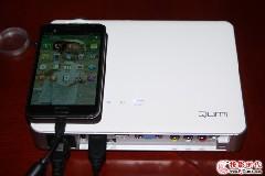 小屏到大屏难?丽讯LED投影机QUMIQ7Plus任意传