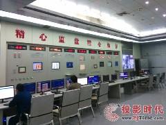威视讯达分布式拼接助力某国电监控中心