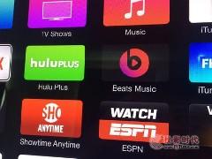 苹果为<font color='#FF0000'>Apple</font><font color='#FF0000'>TV</font>发布新的系统及界面更新