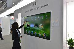 触控决定未来:京东方(BOE)首发全球65英寸<font color='#FF0000'>OGS</font>触控显示屏
