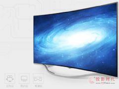 这台电视是否让你等了很久?CHiQ电视Q2新品亮点抢先看