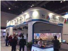 大视电子<font color='#FF0000'>Inforcomm</font>&nbsp;2015北京新产品新技术大放异彩