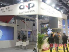 dnp展全球最大单屏光学正投屏幕