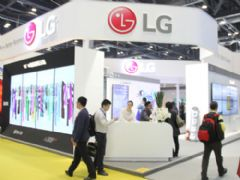 北京Infocomm,LG商显大秀应用风采