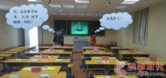 莱芜实验小学部署<font color='#FF0000'>SCT</font>Q84教学触摸一体机