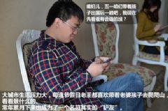 异地分享美图CHiQQ2如何让照片带着感情来