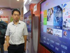 湖南电信推家庭4K高清视频解决方案