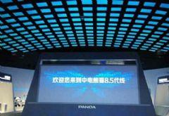熊猫电视或使用国产<font color='#FF0000'>IGZO</font>面板