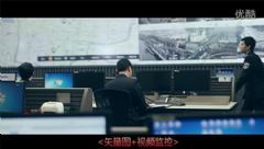 威创公安可视化解决方案首次亮相银幕