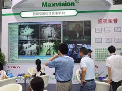 威创亮相2015深圳智能交通展