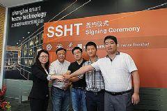 "首届""上海国际智能家居展览会<font color='#FF0000'>SSHT</font>""2015年隆重登场"