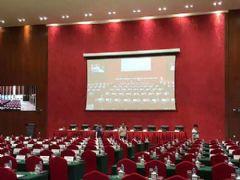 TENDZONE东微<font color='#FF0000'>MIDIS</font>系统入驻交通银行张江会议中心