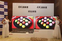 8K清晰度水平夏普发布LCD-80XU35A、<font color='#FF0000'>LCD-70XU30A</font>新品