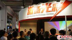 巴可率先发布20000流明荧光粉激光放映机