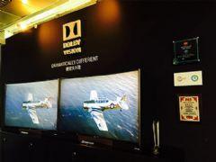 TCLQLED2.0抢占全球彩电HDR技术新风口