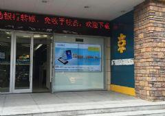 LG&nbsp;<font color='#FF0000'>3.5mm</font>超窄拼接屏进驻广州农商银行引领信息化建设