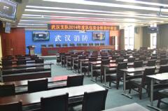 <font color='#FF0000'>ITC</font>音视频系统成功应用于武汉消防灭火救援指挥中心大楼