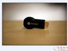 谷歌将发布新款<font color='#FF0000'>Chrome</font>cast电视棒