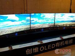 今年十一购买OLED有机电视才最有范儿