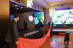 """""""极致无边&nbsp;微拼时代""""――2015&nbsp;<font color='#FF0000'>LG</font>无边框液晶拼接屏新品发布会首发站在上海隆重召开"""