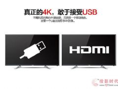 海尔模卡4K电视现价仅需2999元