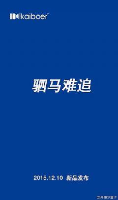 传开博尔盒子将推出新品Q10有望实现国产<font color='#FF0000'>4K</font>蓝光新旗舰?