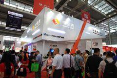 响石数码亮相第十五届中国国际公共安全博览会