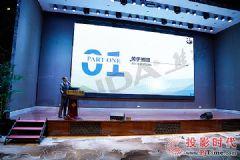 熊猫亮相2015中国饭店业采购供应年会