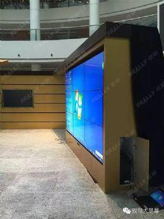 <font color='#FF0000'>Really</font>锐丽大屏幕成功入驻广州商场