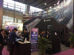 上海汉森电声携两大品牌登陆广州展