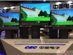 熊猫新4K电视下月就要上市啦!