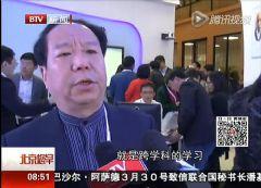 中庆:推动跨学科理论技术完美融合