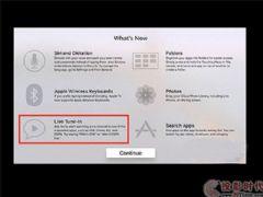苹果为新一代<font color='#FF0000'>Apple</font>&nbsp;<font color='#FF0000'>TV</font>加新功能:通过Siri语音命令观看直播频道