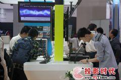 易科国际在InfoCommChina2016与各界共享创新科技