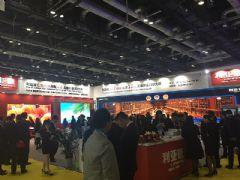 利亚德引领InfoCommChina2016视听风潮