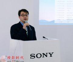创•赢――索尼视频安防业务2016财年经销商年会圆满闭幕