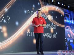 优朋普乐发布互动电视云服务支持三大平台