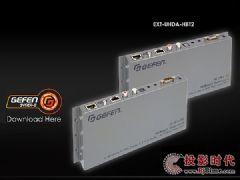格芬<font color='#FF0000'>HDMI</font>延长器EXT-UHDA-HBT2