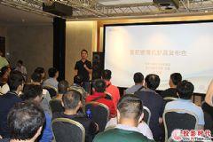 """索尼""""猛兽""""激光4K家庭影院投影机在京发布"""