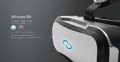 VR游戏《疯狂火箭》登陆3Glasses平台